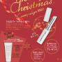 Christmasキャンペーンスタート♡32℃オリジナルモイストリップ・プレゼント!!